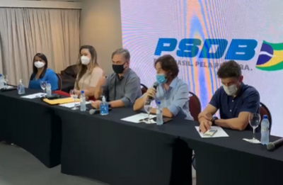 PSDB anuncia nome de Romero Rodrigues para disputar o governo o estado em 2022